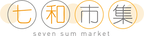 seven sum market logo_v1.png
