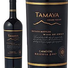 TAMAYA(タマヤ)シラーレセルバ