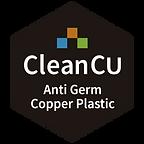 CleanCU_logo - s okraji.png