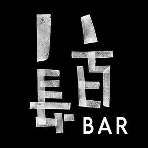 yaocho-ebisu_logo_BL.jpg