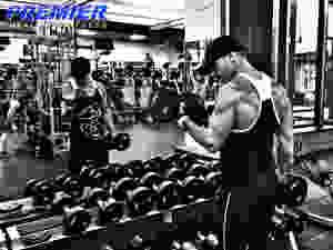 Premier Health & Fitness Hallandale beach gym