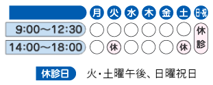 20200401_timetable.png