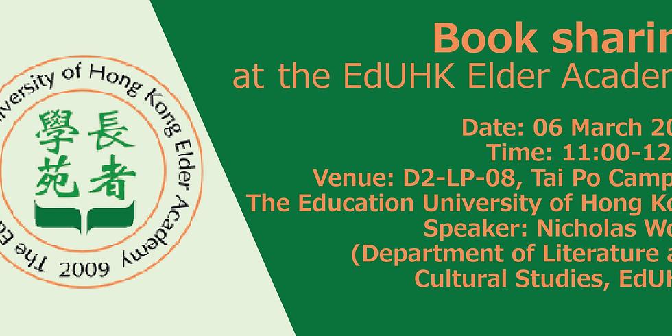 Book Sharing at the EdUHK Elder Academy (Cantonese Event / 廣東話活動)