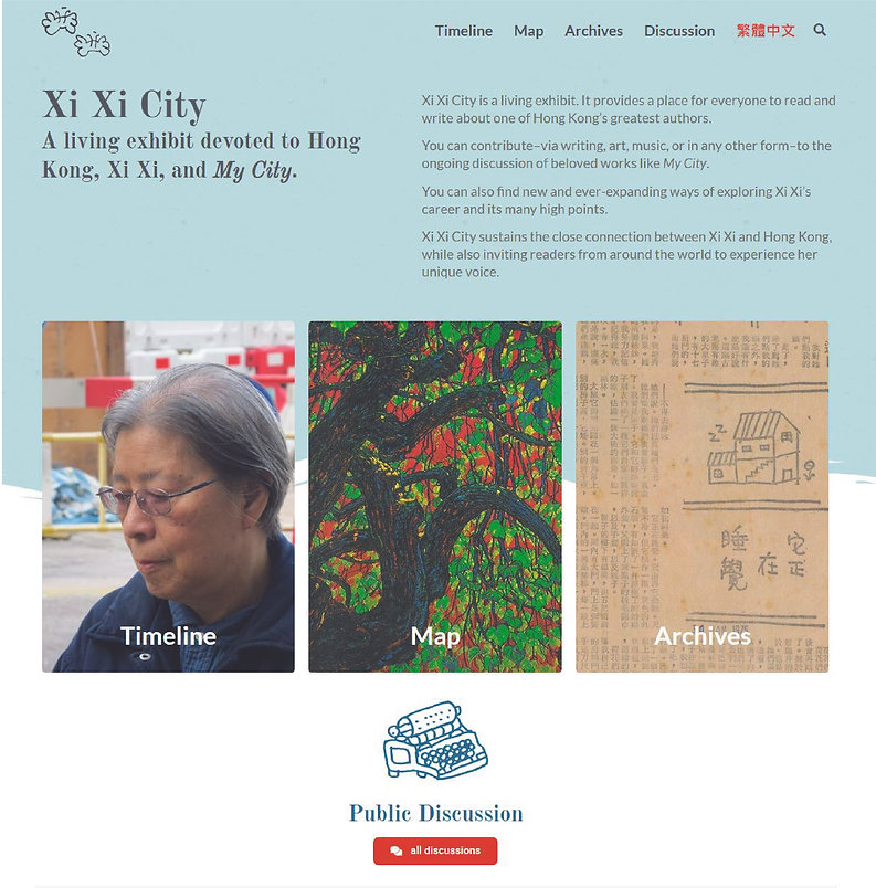 Xi Xi City_Home Page.jpg