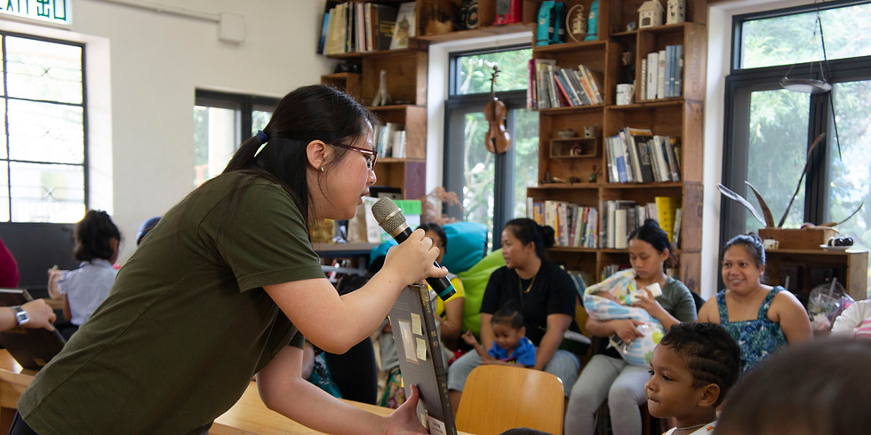 Playgroup: Storytelling session at The Hong Kong Society for Asylum-Seekers and Refugees
