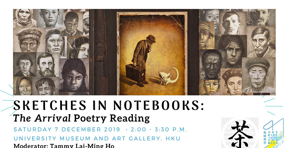 Sketches in Notebooks: The Arrival Poetry Reading