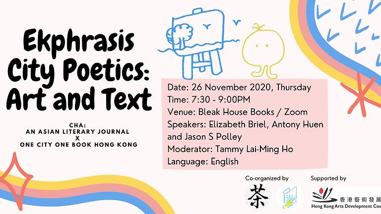 Ekphrasis City Poetics: Art and Text