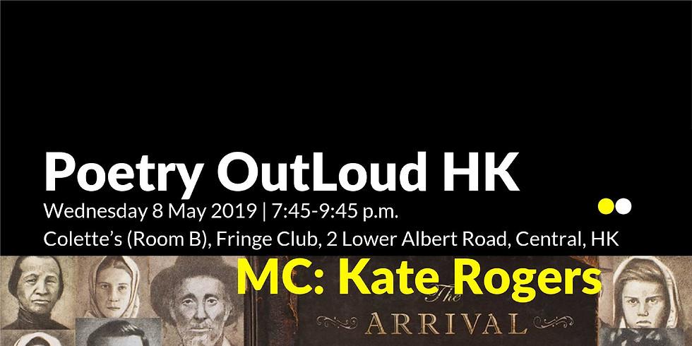 Open Mic at Poetry OutLoud: Ekphrastic Poetry