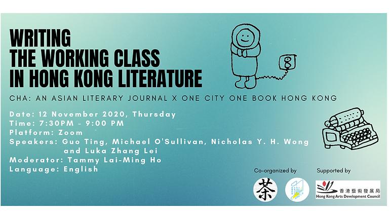 Writing the Working Class in Hong Kong Literature