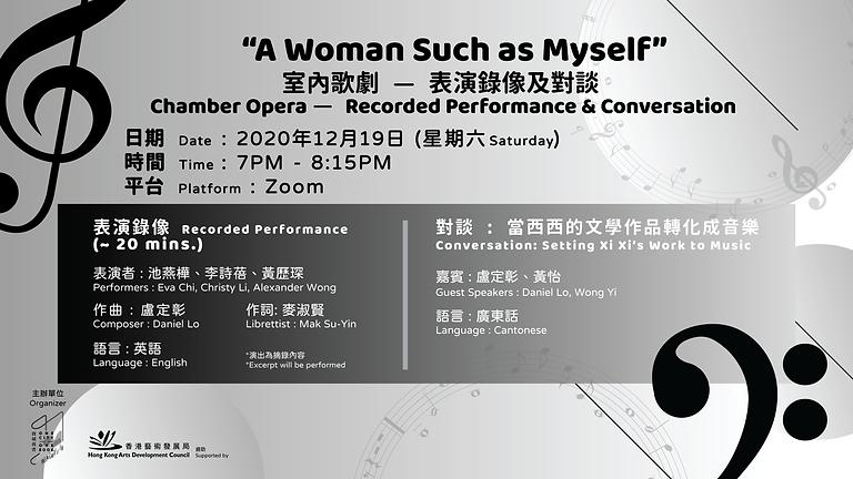 """A Woman Such as Myself"" 室內歌劇 — 錄像放映及對談 / ""A Woman Such as Myself"" Chamber Opera - Recorded Performance & Conversation"