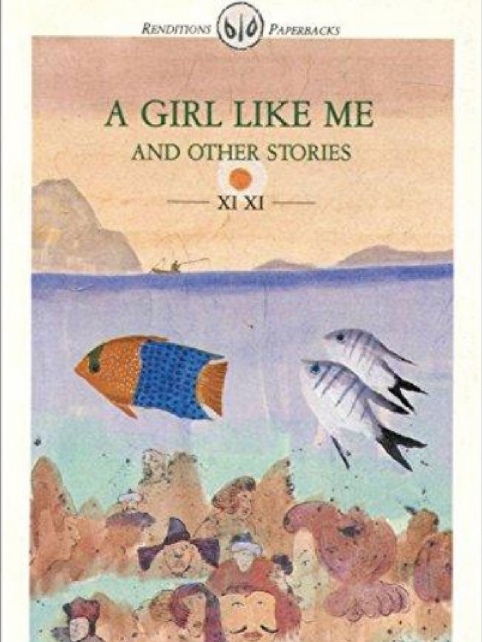 A Girl Like Me and Other Stories