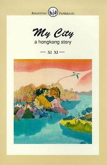 Cover of My City_XiXi (Eng).jpg