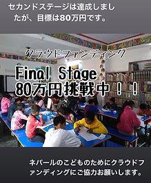 IMG_2506_edited.jpg