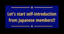 JP self-introduction