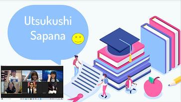 Utsukushi Sapana 2