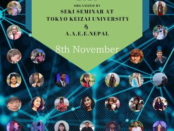 国際学生サミット2020のポスターが完成しました!