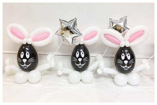 Custom Balloon Modelled Easter Egg