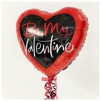 'Be My Valentine' Pre-Printed Foil