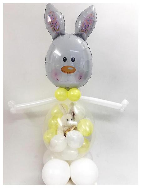 Easter Bunny Stuffed Balloon