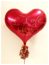 Small Glitter Red Jelly Foil Heart