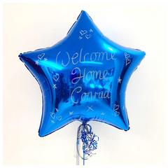 Large Glitter Blue Star