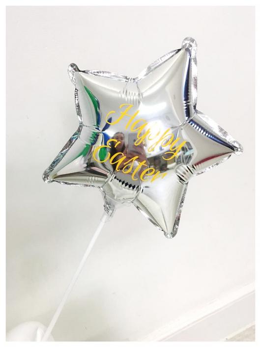 Balloon Wand