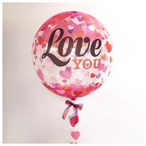 'Love You' Pre-Printed Bubble