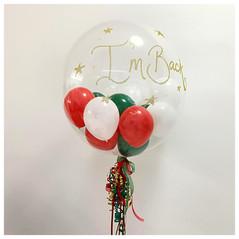 Bubble Balloon in Christmas Colours