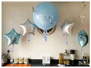 Personalised 2 Foot Balloon with Stars Arch