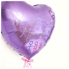 "Personalised ""We love you Mummy"" Foil Heart"