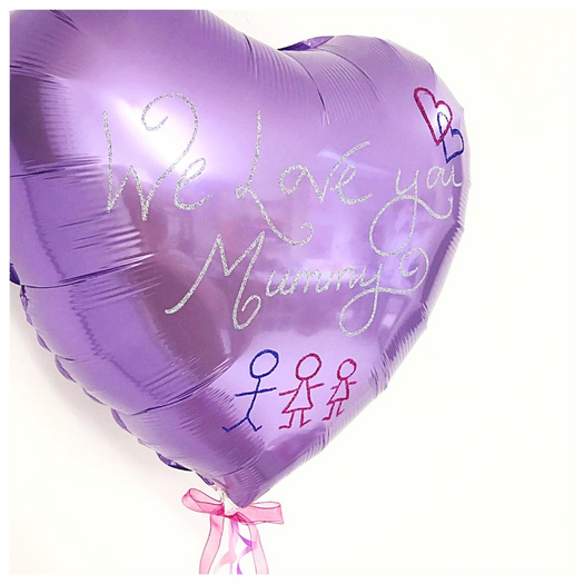 """Personalised """"We love you Mummy"""" Foil Heart"""