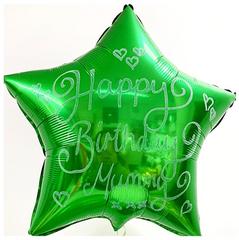 Small Glitter Green Star