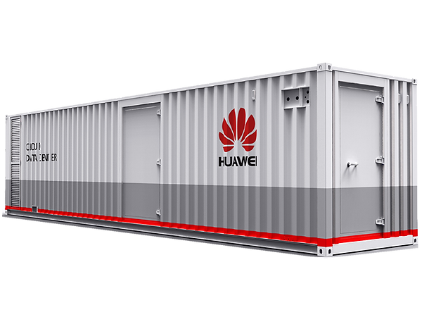 02HUAWEI+Container+DC+40ft+Overview.png