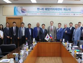 Открытие российско-корейского центра оборудования для морской техники в Пусане