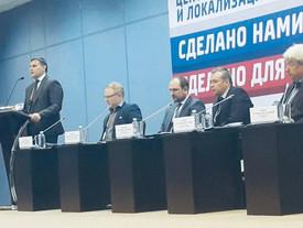 """IV Международная конференция """"Российское судостроение"""""""