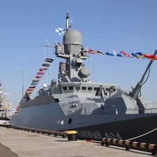 Международный военно-морской салон 2021