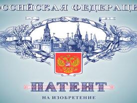 """АО """"ЦНИИ """"Курс"""" получил патент на полезную модель"""