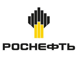"""Аккредитация в ПАО """"НК """"Роснефть"""""""