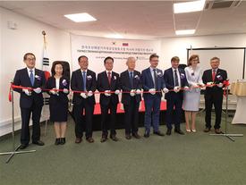 Церемония открытия Российско-Корейского Представительства Ассоциации Морского Оборудования (KOMEA)