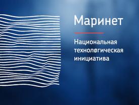 Рабочая группа МАРИНЕТ расширенное совещание