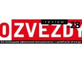Публикация в журнале SOZVEZDYE REVIEW