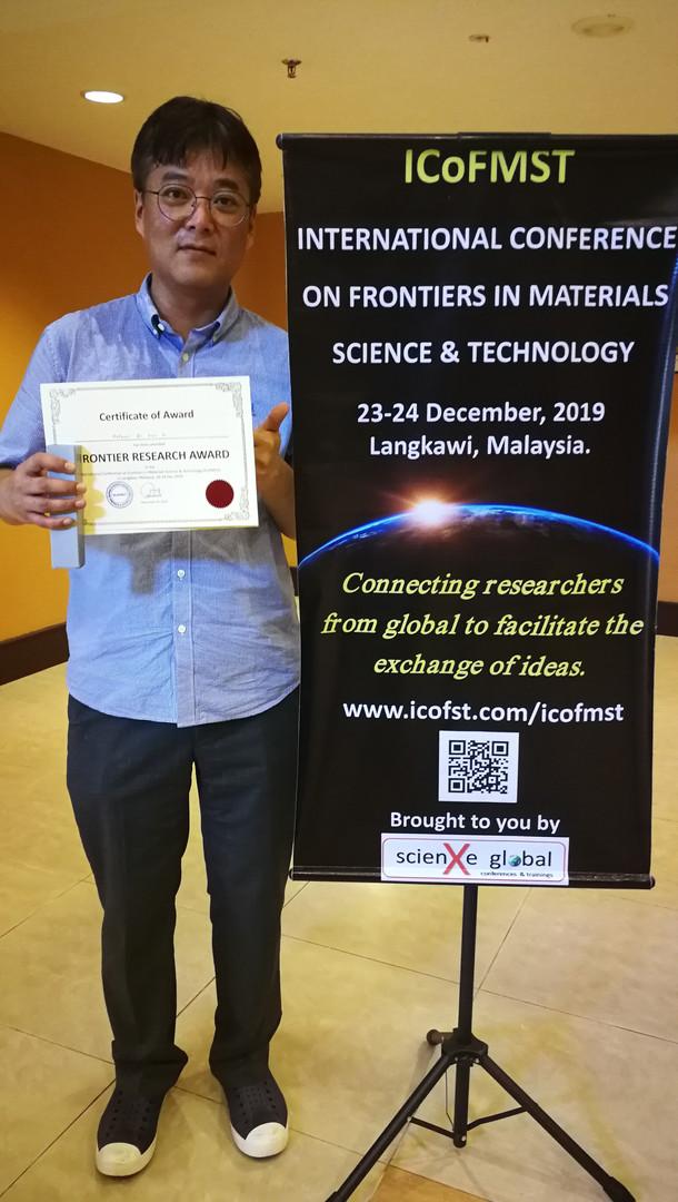 4) Frontiers Award - Professor Insik In.
