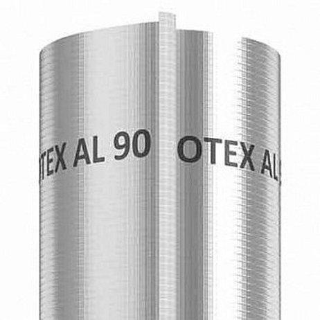 Плівка пароізоляційна Strotex AL 90 1,5х50 м