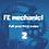 Thumbnail: FE Mechanical full Practice Exam module 2