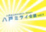 スクリーンショット 2020-02-20 11.58.40.png