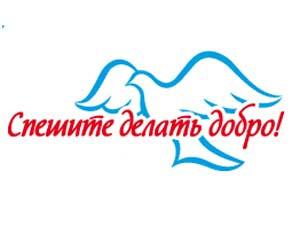 Письмо благодарности от Совета общего обслуживания АА в России