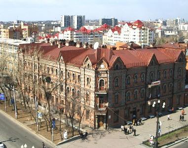 """Программа форума АА г. Хабаровска """"Мужество меняться"""""""