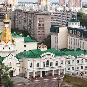 Представитель АА из Москвы встретился с хабаровскими священнослужителями