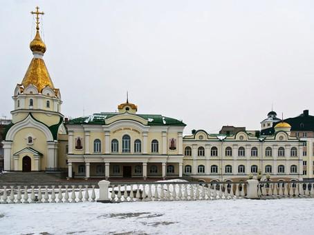 Большое собрание 11-го форума содружества АА пройдёт в Хабаровской духовной семинарии