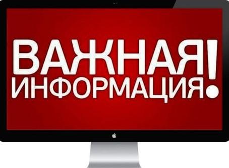 Рекомендации Офиса обслуживания АА России